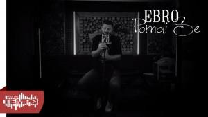E-Bro