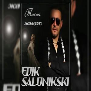 Edik Salonikski