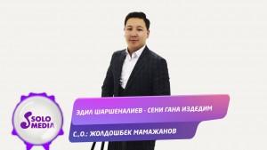 Edil Sharshenaliev's Avatar