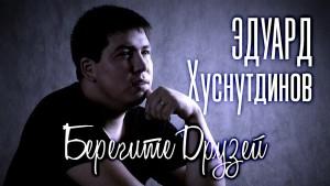 Eduard Khusnutdinov's Photo
