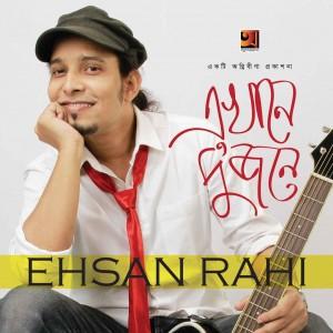 Ehsan Rahi