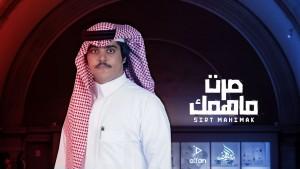 Eid Bin Kanhash