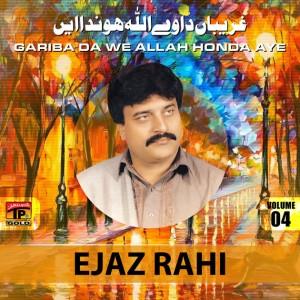Ejaz Rahi