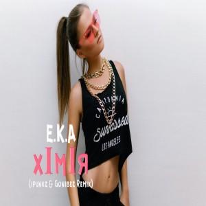 E.k.a