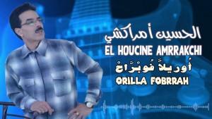 El Houcine Amrrakchi
