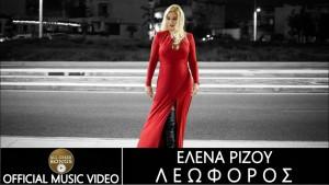 Elena Rizou