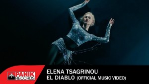 Elena Tsagrinou