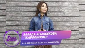 Ellada Asylbekova