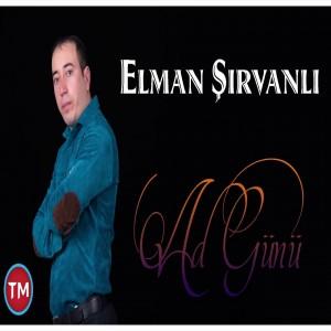 Elman Sirvanli's Avatar
