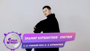 Elmar Kurbantaev's Avatar