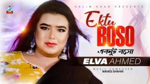 Elva Ahmed
