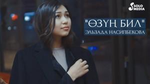 Elzada Nasipbekova