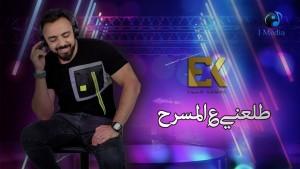 Emad Kamal