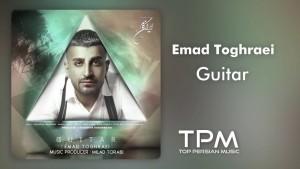 Emad Toghraei