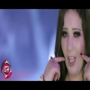 Eman Abozead
