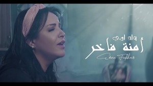 Emna Fakher's Avatar