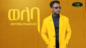 Enyew Fancho