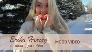 Erika Herceg