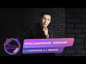 Ermek Alymzhanov