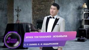 Ermek Toktonaliev's Avatar