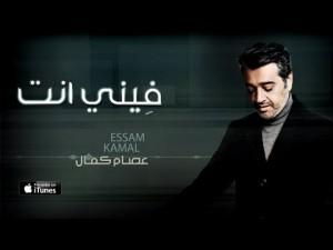 Essam Kamal's Avatar