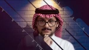 Fahad Al-Omari