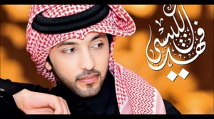 Fahad Alkubaissi