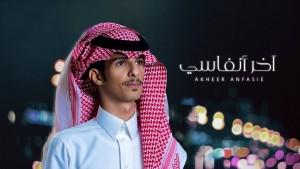 Fahad Bin Khaled