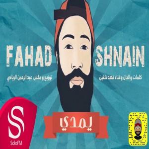 Fahad Shneen
