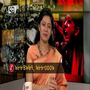 Fahima Nasrin Lipi's Avatar