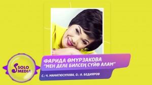 Farida Omurzakova's Avatar