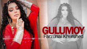 Farzonai Kurshed