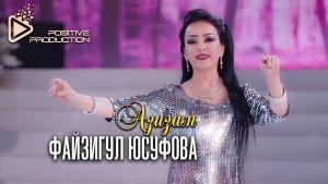 Fayzigul Yousufova