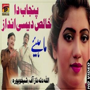 Fazal Abbas Shabbo