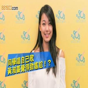 Feanna Wong