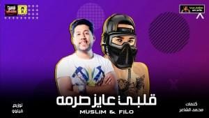 Felo & Muslim