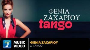 Fenia Zachariou