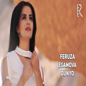 Feruza Egamova
