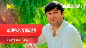Firuz Otaboev