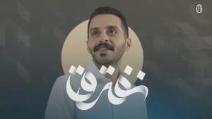 Fisal Saud