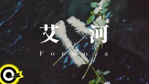 Formoza