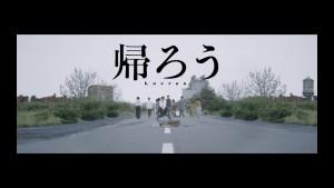 Fujii Kaze's Avatar