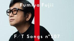 Fumiya Fujii