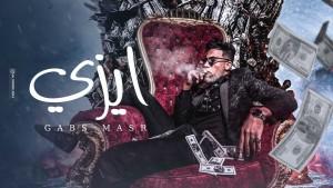 Gabs Masr's Avatar