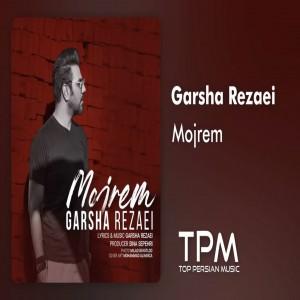 Garsha Rezaei