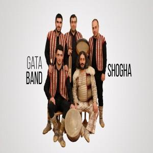 Gata Band