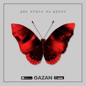 Gazan's Avatar