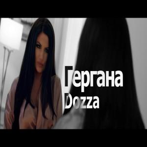 Gergana Ruseva's Avatar