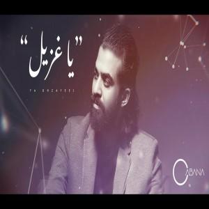 Ghaith Mohamed