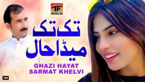 Ghazi Hayat Sarmat Khelvi